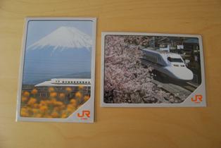 駅 カード.JPG