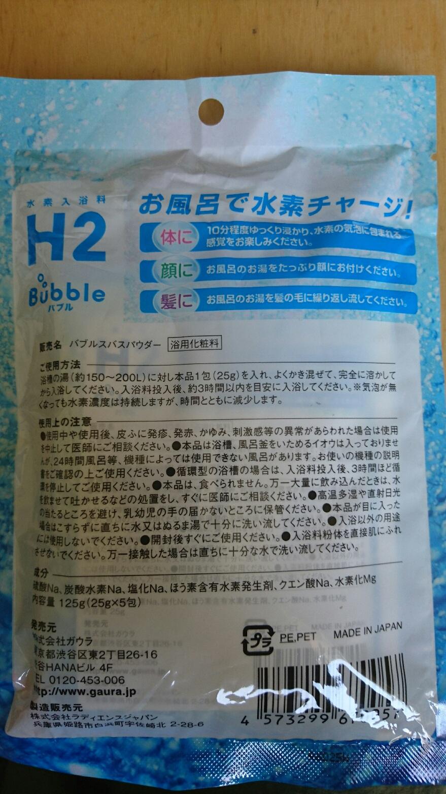 h22.JPG