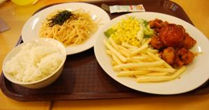 ファンタジ7.JPG