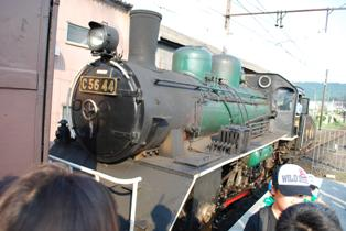 大鉄6.JPG