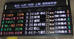 駅 掲示板.JPG